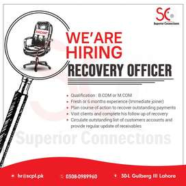 Accounts Officer / Recovery Officer
