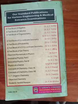 Physics numarical book for iit & jee class 11th and 12th