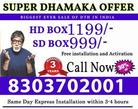 BEST TECHNOLOGY  TATA SKY DTH IN INDIA