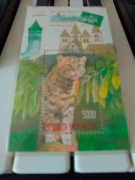 Souvenir sheet Juvalux 1998