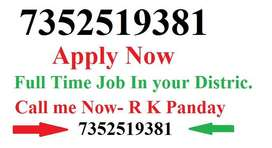 full time job avilable contact me for apply jobs