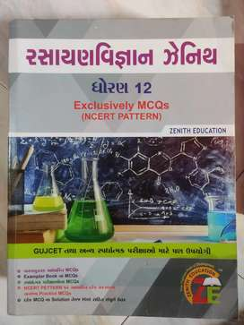 Std 12 science NCERT books Gujarati medium