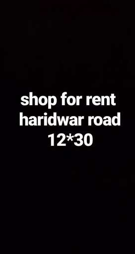 shop for rent near haridwar road