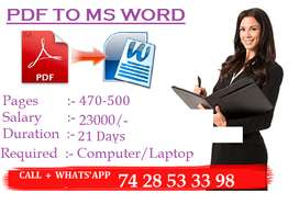 Income With Home Based E- Typing Work