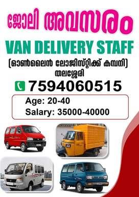 job- VAN DELIVERY STAFF