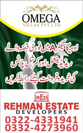 Now buy your own plot on easy installments