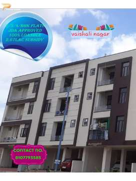 2 bhk flats Jda approved 100% loanble 2.67lac subsidy