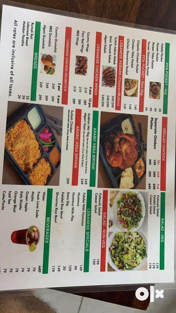 Lebanese  Cuisine Head Cook 0