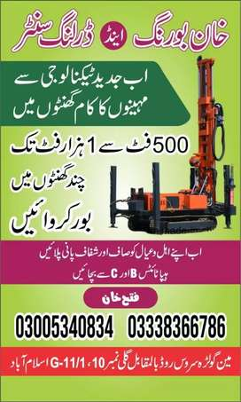 Khan Boring drilling services