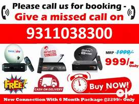 NEW AIRTEL DTH 999 RS TATA SKY ALSO AVAILABLE