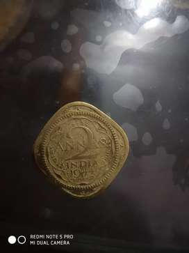 Old Coin 2 Aana