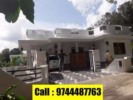 Pala, Ponkunnam - Home for sale