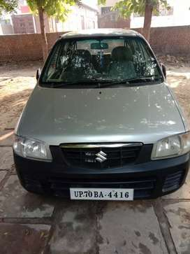 Best condition car and no any maintenance