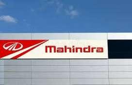 OFFICE WORK VACANCY OPEN IN MAHINDRA MOTOR PVT LTD get your dream job