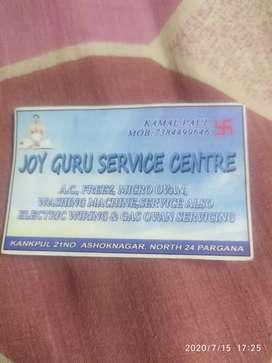 Joy GURU SERVICE CENTRE