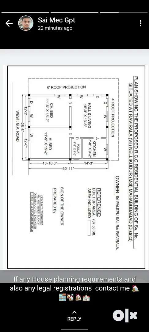 M/S METHUKU MANOJ CIVIL ENGINEER (PLANNERS & SURVEYERS)
