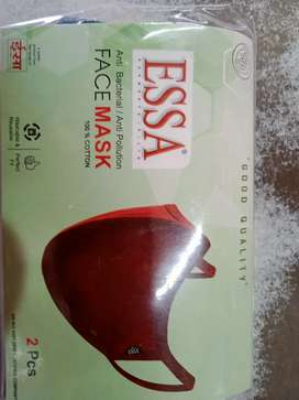 Face mask by essa