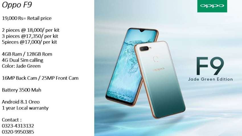 Oppo F9 with 1 Year warranty 4GB/128GB Cash On Delivery available 0