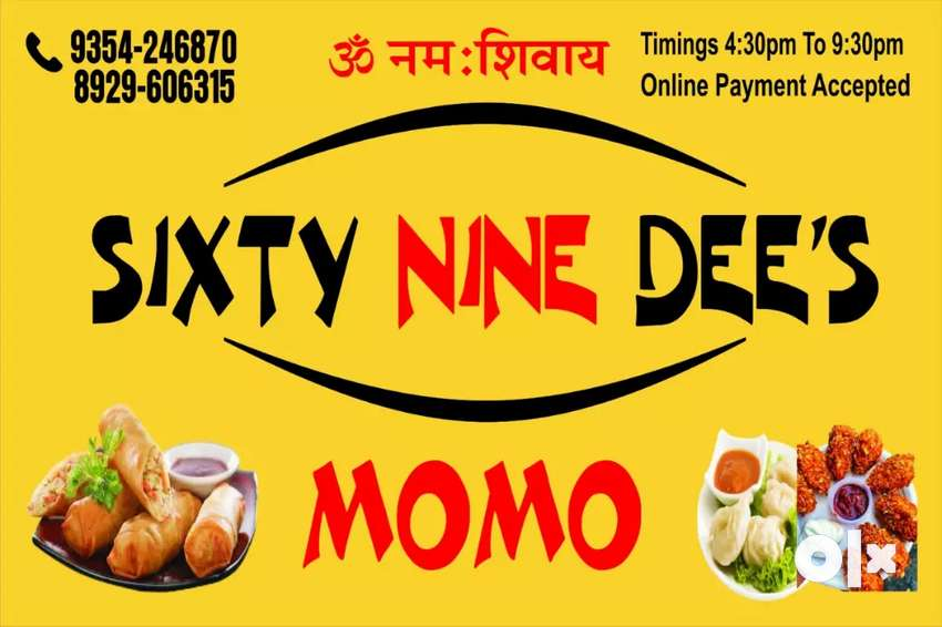 Requirements Chinese chef or momo specialist, delivery boy, helper 0