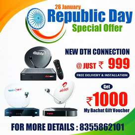 REPUBLIC DAY SALE ON DTH NEW CONNECTION