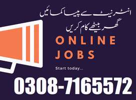 Advance Marketing Jobs Offers By Asif Ali