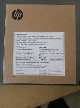 HP DVD Writer
