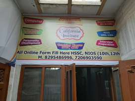 Teaching job for freshers and experienced candidates