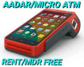 AADAR/MICRO ATM RENT FREE