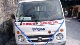 SWARGLOK DEADBODY VAN CARRYING SERVICE