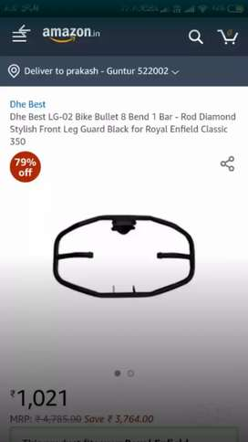 Safety rod for Royal Enfield