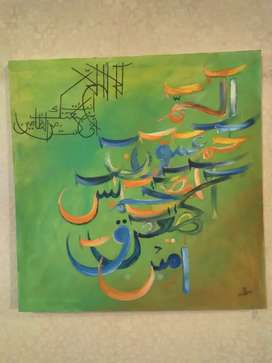 Oil painting original hand made calligraphy on canvas ,size 2×2 .(1)