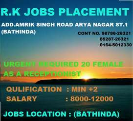 R. K JOBS placement