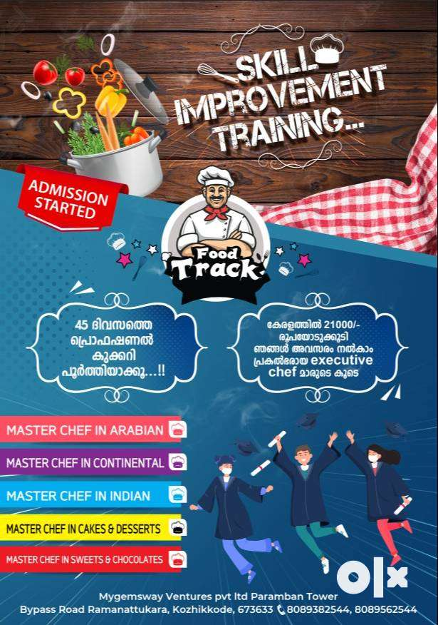Ready to become a Certified Professional Chef ??? 0