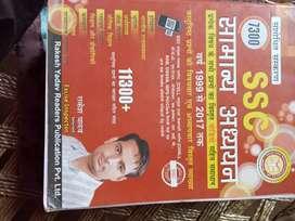 Rakesh Yadav ki 7300 + GK ki book SSC exam ke liye