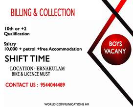 Billing and collection vaccancy