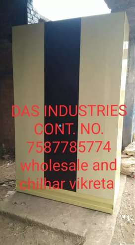Steel almirah( thok and chilhar vikreta from factory)