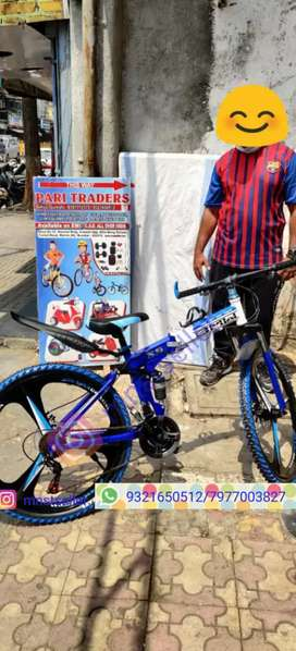 All imprted new cycle foldble n non foldble whlesale rate bst qulity