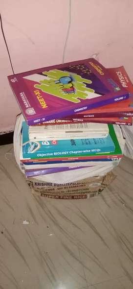 NARAYANA NEET books