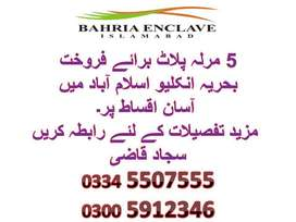 5 Marla Plots For Sale on Installments Plan in Bahria Enclave Islamabd