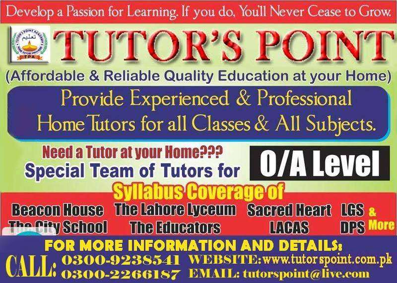 Home Tuition (All Classes / All Subjects) O/A Level .... LAHORE 0