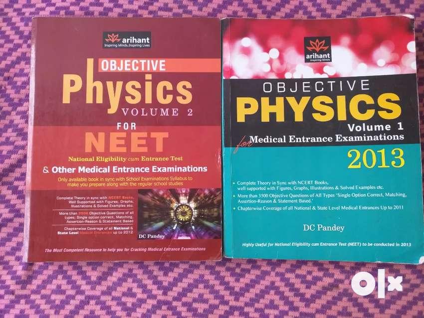 Physics vol 1&2 NEET Explorer - Arihant publication 0