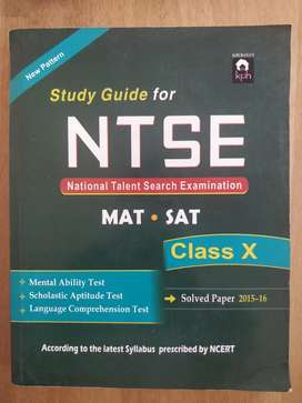 Aptitude Test & Language Test Guide for NTSE & other competitive exam