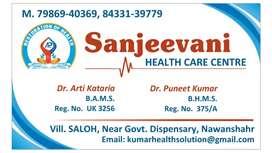 Sanjeevani Healthcare Centre