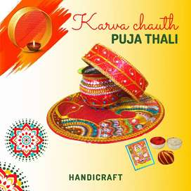 Karva chauth puja thali