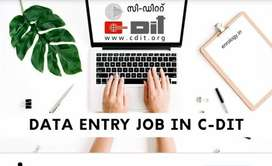 Need data entry staff for library