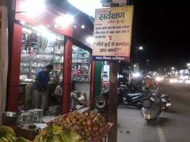 shop with basement on badrinath highway main market
