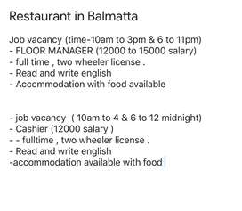 Floor manager for restaurant in balmatta