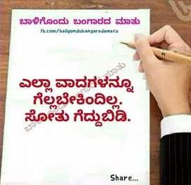 We need banking process tele caller