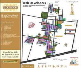 YESH DEVELOPERS - PROJECT: YESH MEGHA CITY