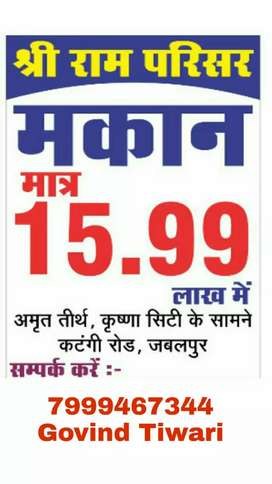 only 15.99 Lacs. 1BHK House.